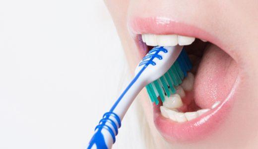 気になる口臭の原因とその対策方法!口内細菌?胃腸の乱れ?さあどっち