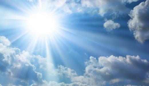 日焼け防止に効果的な食べ物4選!紫外線で黒くなる原理と色白美白になる方法