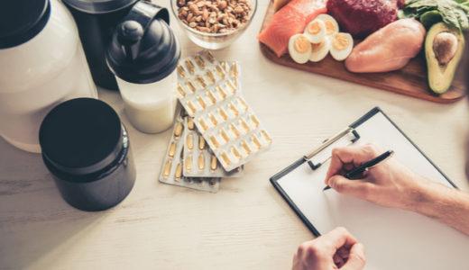 糖質制限をしてタンパク質中心の生活を1か月間してみた結果美肌に?