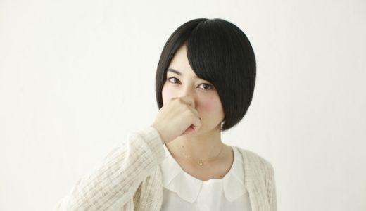 加齢臭はストレスが原因で倍増!特に30代が気をつけるべき理由と対策3つ