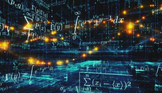 大学受験の数学で確率は得点源!苦手でも克服できる方法を東工大生が解説