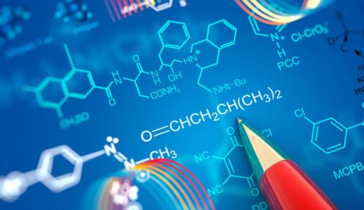 化学の参考書と勉強法を偏差値ごとに紹介|短期間で偏差値を30上げる