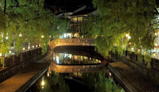 1泊2日の城崎温泉旅行はどのくらい楽しめる?最低限巡るべき場所