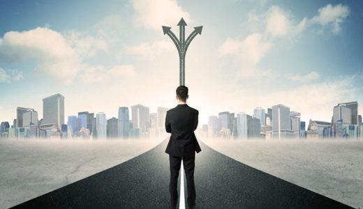 【第二新卒】別業種へ転職するときに面接で聞かれること4選と注意点