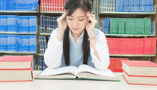大学受験の学歴と親の収入は関係ある?塾や予備校の有無は実は関係ない